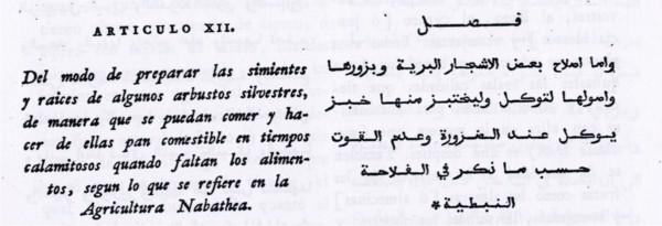 Libro de Zacaria