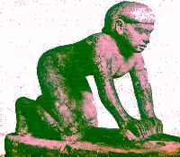 Panadero egipcio de la IV dinastia